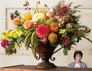 Carol Godshall/English Garden Floral
