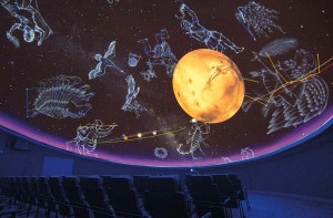 The original planetarium was razed in order to make way for the new state-of-the-art SciDome.